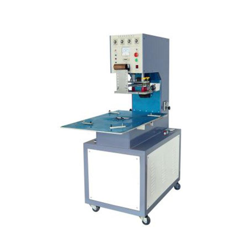 转盘式高周波焊接机