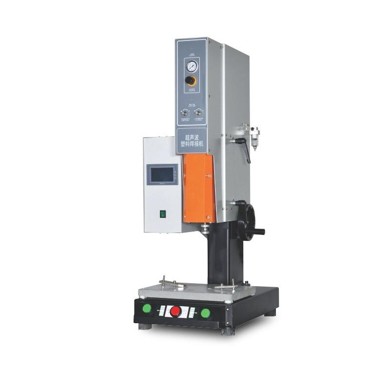 TS-2020C超声波塑料焊接机